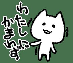 Negative Cat sticker #1578690