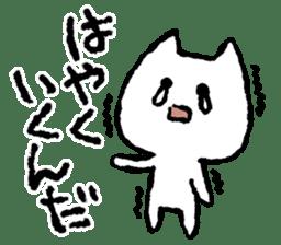 Negative Cat sticker #1578691
