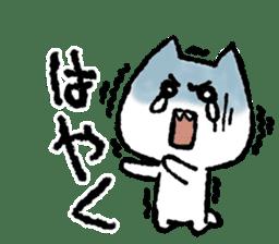 Negative Cat sticker #1578692