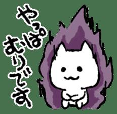 Negative Cat sticker #1578694