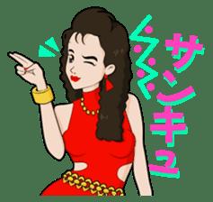 "Trendy Lady ""MIHO"" sticker #1580020"