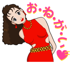 "Trendy Lady ""MIHO"" sticker #1580021"