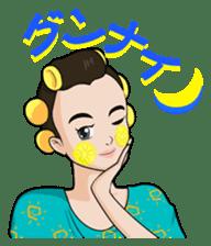 "Trendy Lady ""MIHO"" sticker #1580026"