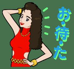 "Trendy Lady ""MIHO"" sticker #1580030"