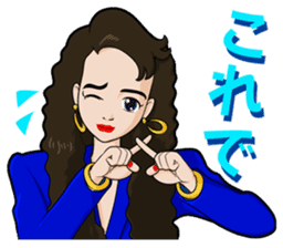 "Trendy Lady ""MIHO"" sticker #1580032"