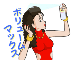 "Trendy Lady ""MIHO"" sticker #1580055"