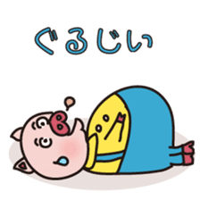 KAWAII SLOW LIFE PIG sticker #1580470
