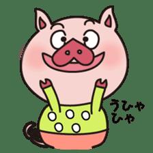 KAWAII SLOW LIFE PIG sticker #1580482