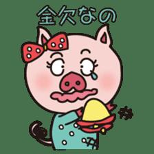 KAWAII SLOW LIFE PIG sticker #1580484