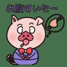 KAWAII SLOW LIFE PIG sticker #1580491