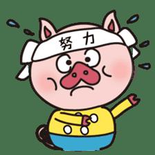KAWAII SLOW LIFE PIG sticker #1580494