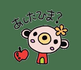 hachikumaSticker sticker #1581947