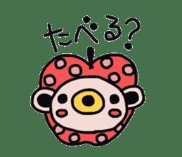 hachikumaSticker sticker #1581961