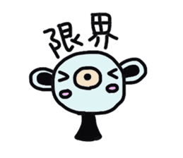 hachikumaSticker sticker #1581965