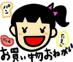 Useful message with girl stamp sticker #1582139