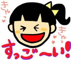 Useful message with girl stamp sticker #1582147