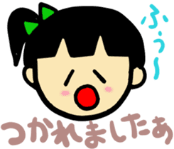 Useful message with girl stamp sticker #1582148