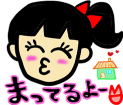 Useful message with girl stamp sticker #1582152