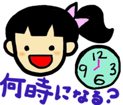 Useful message with girl stamp sticker #1582156