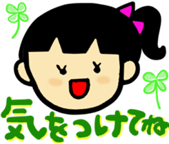 Useful message with girl stamp sticker #1582158