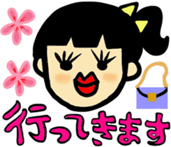 Useful message with girl stamp sticker #1582160