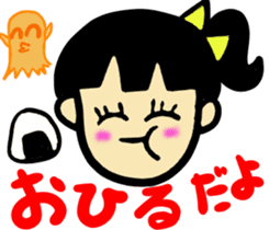 Useful message with girl stamp sticker #1582168