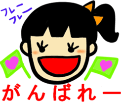 Useful message with girl stamp sticker #1582169