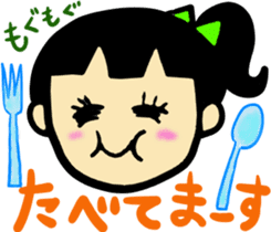 Useful message with girl stamp sticker #1582172