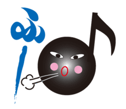 The HACCHI of  note sticker #1583037