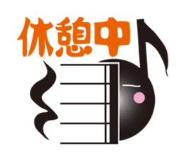 The HACCHI of  note sticker #1583042