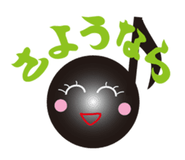 The HACCHI of  note sticker #1583055