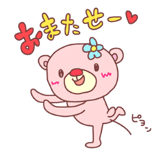 PINK-KUMA3 sticker #1583860