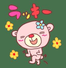 PINK-KUMA3 sticker #1583862