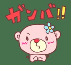 PINK-KUMA3 sticker #1583868
