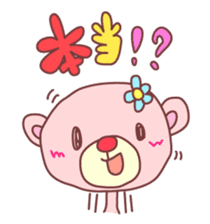 PINK-KUMA3 sticker #1583869