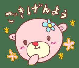 PINK-KUMA3 sticker #1583873