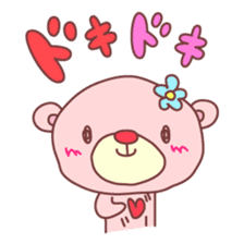 PINK-KUMA3 sticker #1583878