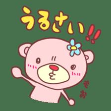 PINK-KUMA3 sticker #1583886