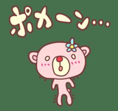 PINK-KUMA3 sticker #1583888