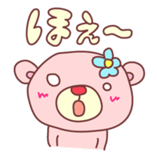 PINK-KUMA3 sticker #1583889