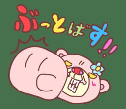 PINK-KUMA3 sticker #1583895