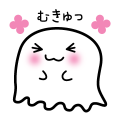 This is a pretty ghost called YOCCHI