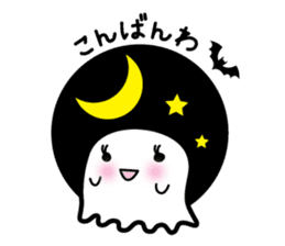 This is a pretty ghost called YOCCHI sticker #1583937