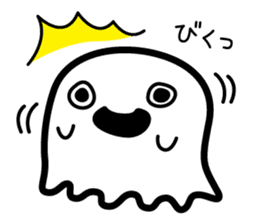 This is a pretty ghost called YOCCHI sticker #1583961