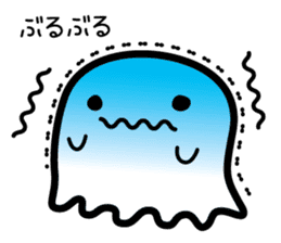 This is a pretty ghost called YOCCHI sticker #1583962