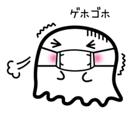 This is a pretty ghost called YOCCHI sticker #1583963