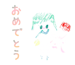 The illustrations by my daughters. sticker #1586241