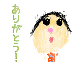 The illustrations by my daughters. sticker #1586242