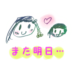The illustrations by my daughters. sticker #1586254