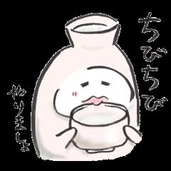 "Japanese sake Love!! ""Tokkuri-san"""